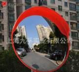 1米道路广角镜 100CM室外反光镜 安全凸面镜 交通广角镜 转角镜;
