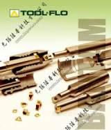 TOOLFLO立装槽刀螺纹刀具优质供应 美国进口厂家直销;