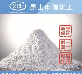 The supply of kaolin quality assurance, good reputation