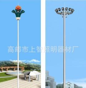 الإنتاج الضخم رفع ارتفاع الصاري الإضاءة ارتفاع مصباح قطب ساحة مخصصة المصنع عالية مصباح قطب