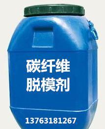 热销推荐 BH-96碳纤维脱模剂 碳纤维脱模
