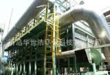 青岛华世洁设计定制各种废气处理设备-活性碳尾气处理装置;