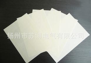 华东生产商NMN绝缘纸6640复合绝缘纸、NHN绝缘纸、6650复合纸;
