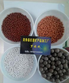 生産加工/抗菌殺菌電気石器ボールトルマリントルマリンボール/ろ過専用電気石