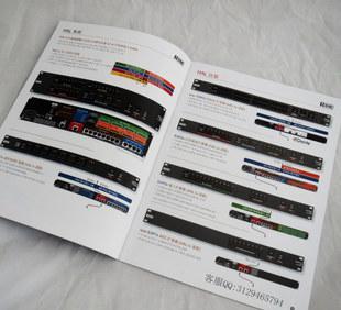 专业纸类印刷 宣传画册设计印刷 铜版纸画册定做 广州画册印刷