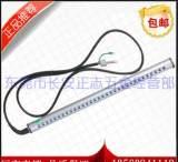 静电消除器 kp5003a 除静电离子风棒 除静电铝棒 离子风帘;