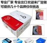 原裝COMS 超五類網線 300米安普網絡線 百兆網線 廠家批發;