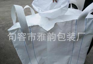 حقيبة طن ومصنعو المنسوجة كيس كيس كيس طن مسحوق الكيميائية الطباعة بالجملة ضمان الجودة!