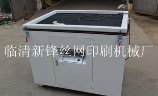 大型晒版機ヨウ素ガリウム燈晒版機露光機の新鋒スクリーン印刷機械設備工場