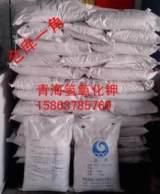 氢氧化钾 【盐花】90% 农药 电镀 环保净化使用高纯品;