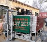 廠家直銷楊木皮烘干機盤式干燥機松木皮干燥機;