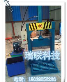 المطاط آلة قطع المطاط آلة قطع المطاط هيدروليكي آلة قطع المطاط المطاط الطبيعي المطاط آلة قطع الموز والمطاط آلة قطع