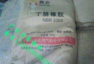 大量供应3305丁腈橡胶 2907丁腈胶 N41丁腈胶;