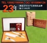 陶瓷刀三件套装氧化锆厨房餐刀广告促销实用礼品定制加标水果菜刀;