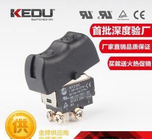قسم KEDU كل الأدوات الكهربائية التبديل تبديل HY29C-7 العديد من الملحقات المتاحة مباشرة من المصانع