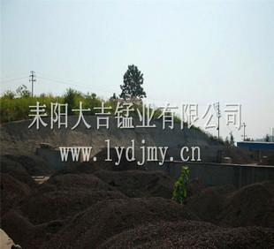 Manganese oxide is the main raw material of silicon manganese alloy, manganese rich slag
