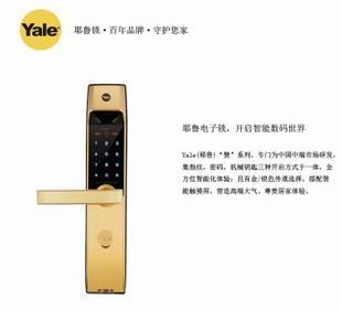 YALE耶鲁ZEN-F电子锁指纹+密码+磁卡三种方式开启智能门锁