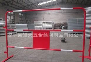 عالية الجودة طلاء السياج الأمني ومصنعو أنابيب الصلب الملحومة، سياج، شبكة السياج الفاصل