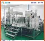 500L真空均质乳化机/乳化锅 液压升降 化妆品膏霜生产高剪切设备;