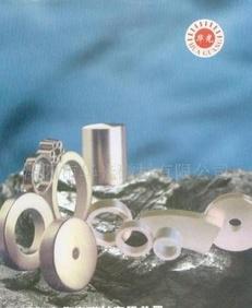 Permanent magnetic materials