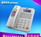 美思奇2901来电显示电话机 家用办公电话 亚无绳电话机 一键通;