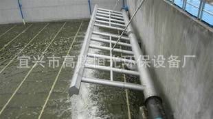 Manufacture of cleaning water decanter, decanter, Decanter