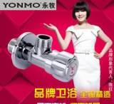 品牌厂家专业生产全铜三角阀 马桶热水器冷热水通用 品质产品批发;