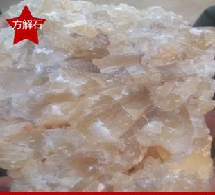中天鉱業供給良質方解石粉天然黄方解石白い方解石