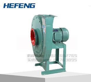 9-19 explosion-proof explosion-proof fan 6.3A30KW low noise high pressure centrifugal fan