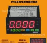 数字式电压测量仪表 高精度数显电压表 数显数字电流DH系列;