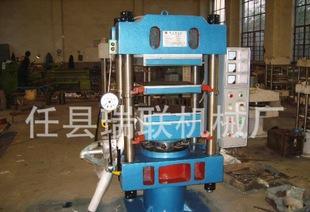 من 200 طن المنضدة آلة الفلكنة المطاط أربعة أعمدة كبيرة 50 طن كامل التلقائي أربعة عمود هيدروليكي المطاط صب آلة