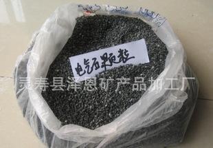 電気石電気供給トルマリントルマリン粒粉