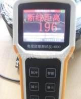通信电缆断点混线测试仪 通讯检测仪器 2KM 3KM 4KM 8KM;