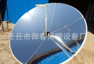 العرض من إنتاج 1.8 متر طباخ الشمسية، وإنتاج المهنية، وانخفاض الأسعار