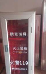 灭火器箱 消防箱子 灭火器防毒面具箱 4*2+2箱 广州消防器材;