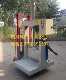 الهيدروليكية قطع المطاط آلة عمودي واحد المطاط آلة قطع آلة قطع هيدروليكية، هيدروليكي آلة