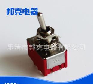 الشركات المصنعة بيع عالية الجودة التبديل تبديل التبديل تبديل التبديل وأزرار 2A250VAC فتاة