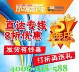 提供北京到河南长葛物流专线 公路运输 国内陆运整车配送货运服务;