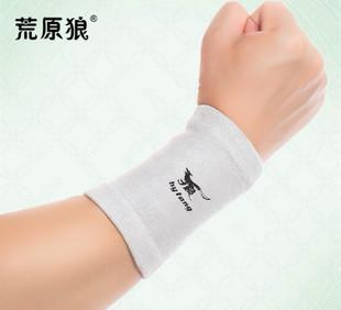 Bamboo charcoal fiber elastic movement warm SWEAT WRISTBANDS Steppenwolf elastic compression wrist support custom spot