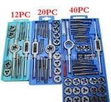 12PC 20PPC 40件套丝锥 板牙组套 丝攻手板牙绞手套装 公制丝锥;