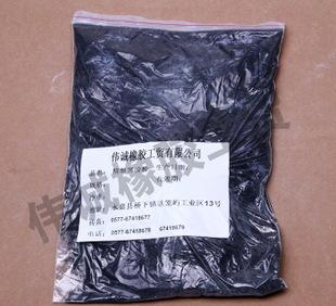 The supply of waste tire powder, tire rubber powder, 80 mesh fine black powder with good quality and affordable