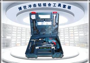 博世电动工具GSB600RE冲击钻多功能手电钻 家用套装小电锤;