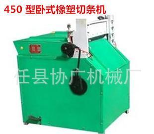 بيع المصنع مباشرة قطع المطاط آلة، آلة قطع المطاط، البلاستيك آلة قطع هيدروليكية، سلة من البلاستيك، البلاستيك آلة قطع