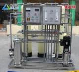 供应制水设备 反渗透纯化水设备 原水处理设备 RO反渗透设备;