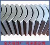 厂家批发强力磁瓦 耐温350-500度磁铁 钐钴磁钢 吸铁石 可定做;