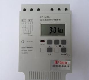 秒控循环 SX102L 倒计时 工业计时器 380V时控开关;