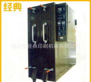 長期の専門供給メーカーPS晒版機晒版小型シルク印刷機