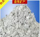 水镁石 水镁石纤维 纤维水镁石;