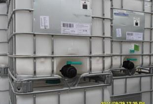 现货供应畅销化工吨桶 集装桶