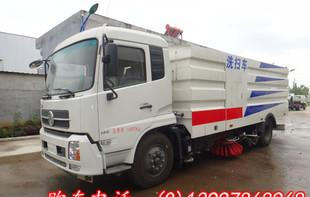 2015 manufacturers selling cleaning car Dongfeng days Kam Road Sweeper | sweeper | environmentalspecial road sweeper